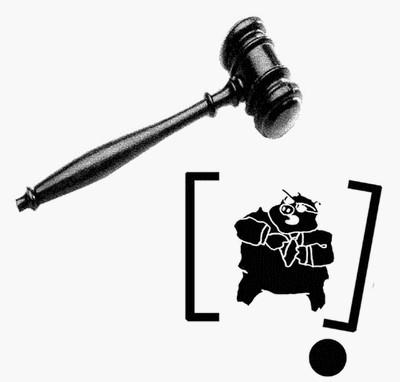 Desestiman la denuncia del jefe de Policía Local contra dos ediles de EU y LV