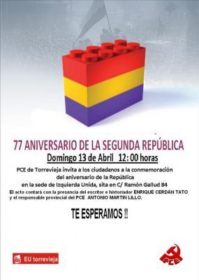 CONVOCATORIA ACTO CONMEMORATIVO DEL 77 ANIVERSARIO DE LA REPUBLICA